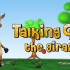 Descargar Talking Gina the Giraffe APK gratis